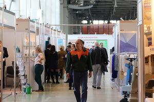 В Москве на ВДНХ открылась выставка Чистодром (фотоотчет) |