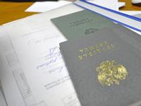 В России введут обязательное применение профстандартов с 2020 года |