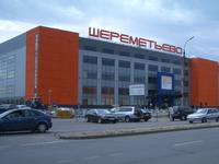 Союз Клининговых Компаний России проведет общественный контроль за уборкой в Шереметьево |
