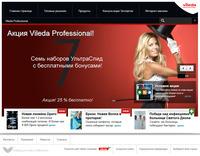 Vileda Professional  запустила новый сайт |