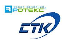 Ротекс и СТК стали членами союза СККР |