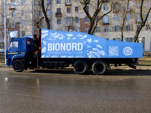 Красноярск возьмет пример с Москвы по зимнему содержанию дорог