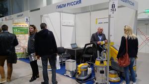 Сегодня в Краснодаре открылась выставка CleanExpo 2017 (фотоотчет) (обновлено) |