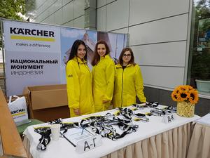 В Ростове-на-Дону впервые пройдёт конференция для профессионалов клининга |