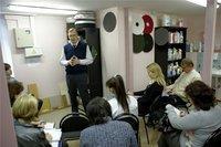 Проффлайн и Фрагра подвели итоги совместного семинара |