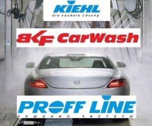 Компания BKF и Профф Лайн подписали дилерское соглашение |