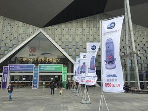 В Шанхае пройдет крупная выставка индустрии чистоты |