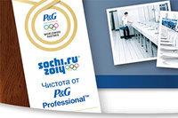 P&G Professional подводит итоги Олимпийских зимних игр в Сочи 2014 |