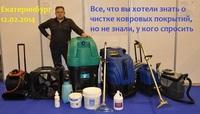 Тарас Дударь проведет семинары в Москве и Екатеринбурге |