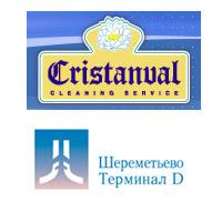 Cristanval приступил к уборке будущих главных воздушных ворот России - аэропорта Шереметьево 3  