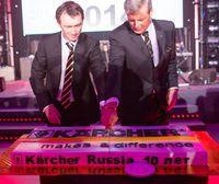 10 лет Керхер Россия: фундамент будущих побед |