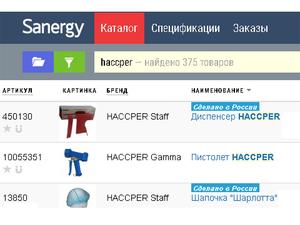 Sanergy - как заработать на поставках санитарно-гигиенической продукции |