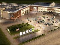 В Уфе пройдет выставка индустрии чистоты |