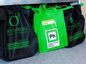 Оптиком открыл проект по вывозу бумаги на переработку - Бумаговорот |