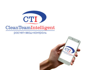 CleanTeamIntelligent - управление клининговой компанией в режиме он-лайн
