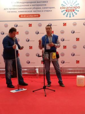 В Москве прошла выставка CleanExpo 2015 (фотоотчет, продолжение) |