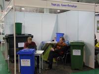 С 8 по 10 декабря в Новосибирске проходила выставка индустрии чистоты «Чистый город» (фотоотчет) |