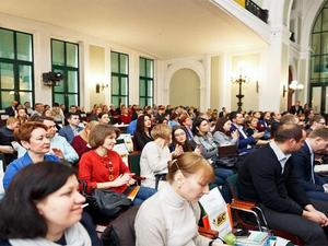 Объединение АХП приглашает на конференцию - Новые инструменты оптимизации расходов