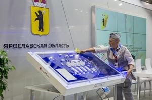 Петербургский Международный Экономический Форум в 10 раз уберет LVR  