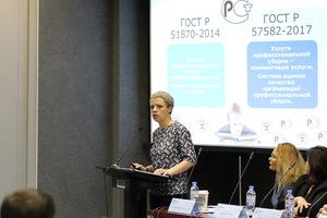 В Москве завершился второй день выставки CleanExpo (фотоотчет) |