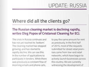 Cristanval рассказал европейцам о ситуации на российском рынке клининга |