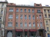 2 октября Альфаком Коммерс и Клининг Солюшнс Трейд проведут семинар в Санкт-Петербурге |