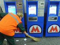 Новые стандарты уборки Московского метрополитена - такая конференция откроется 26 марта в Москве |