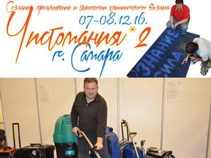 Цикл семинаров Тараса Дударь в декабре: Самара, Москва, Екатеринбург |