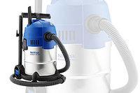 Buddy II - новое поколение бытового пылесоса для сухой и влажной чистки от компании Nilfisk |