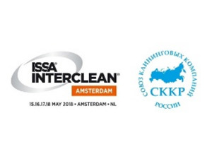СККР и Interclean Amsterdam стали партнерами