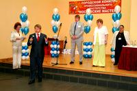 29 мая прошел конкурс профессионального мастерства - Московские мастера |