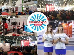 9 ноября откроется главная выставка индустрии чистоты - CleanExpo 2016 |