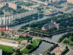 В Калининграде открылся свой Керхер Центр  