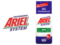 Ariel Professional System сокращает расходы на замену белья |