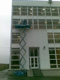Тип-Топ Индустриальные Решения осуществила мойку окон в филиале Нестле Россия |