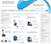 Интерпроект запустил новый сайт и открыл продажи нового оборудования торговой марки Mytee |