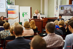 28 сентября в ТПП прошла конференция - Новые инструменты оптимизации расходов |