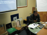 21 и 22 октября в Clean Studio состоялся очередной семинар (фотоотчет) |