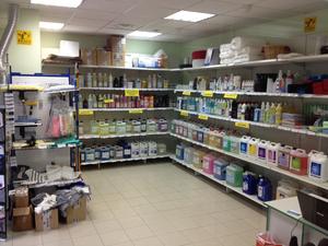 Магазин Клинер предлагает химию и инвентарь |