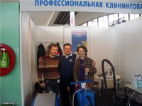 В Минске прошла выставка - Чистота и Гигиена 2010 (фото)  