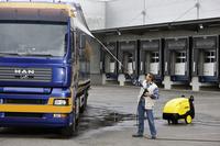 Керхер предлагает бесплатную демонстрацию профессионального уборочного оборудования |