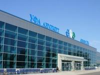 Блеск Сервис попросил проверить закупку аэропорта Уфы  