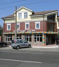 В Твери открылся оптово-розничный клининговый магазин |
