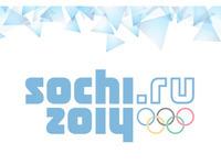 Оргкомитет Сочи 2014 объявляет закупочные процедуры на оказание услуг по уборке помещений и прилегающих территорий во время проведения Игр 2014 |