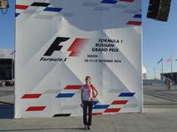 Сотрудники ГК «АРИС» посетили российский этап «Формулы-1»  