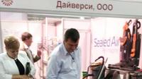 Закончила свою работу выставка и конференция КлинЭкспо Краснодар (фотоотчет) |