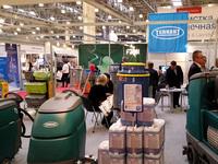 Международная выставка CleanExpo Moscow - подведены официальные итоги  |