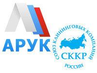 СККР и АРУК подписали соглашение о сотрудничестве и развитии рынка клининговых услуг в России |