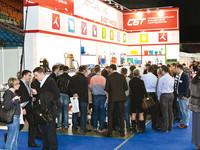 Завтра в Москве открывается ведущая российская выставка индустрии чистоты CleanExpo |
