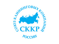 СККР выбрал Лучшие товары для клининга 2014  